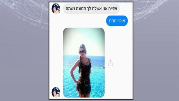 İsrailli Askerlerin Telefonları Hacklendi